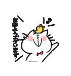 ネコさんの敬語(個別スタンプ:01)