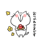 ネコさんの敬語(個別スタンプ:02)