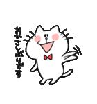 ネコさんの敬語(個別スタンプ:03)