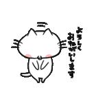 ネコさんの敬語(個別スタンプ:04)