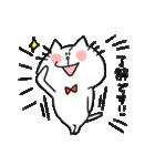 ネコさんの敬語(個別スタンプ:05)