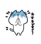 ネコさんの敬語(個別スタンプ:07)