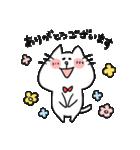 ネコさんの敬語(個別スタンプ:08)