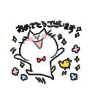 ネコさんの敬語(個別スタンプ:09)
