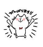 ネコさんの敬語(個別スタンプ:11)