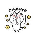 ネコさんの敬語(個別スタンプ:14)