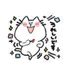 ネコさんの敬語(個別スタンプ:15)