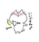 ネコさんの敬語(個別スタンプ:16)