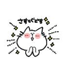 ネコさんの敬語(個別スタンプ:17)