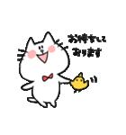 ネコさんの敬語(個別スタンプ:20)
