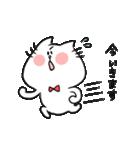 ネコさんの敬語(個別スタンプ:21)