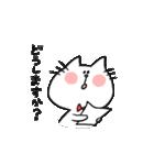 ネコさんの敬語(個別スタンプ:23)