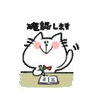 ネコさんの敬語(個別スタンプ:24)
