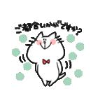 ネコさんの敬語(個別スタンプ:25)