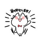 ネコさんの敬語(個別スタンプ:26)