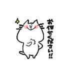 ネコさんの敬語(個別スタンプ:27)