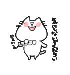 ネコさんの敬語(個別スタンプ:29)