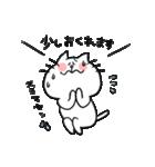 ネコさんの敬語(個別スタンプ:30)