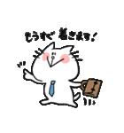 ネコさんの敬語(個別スタンプ:31)