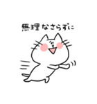 ネコさんの敬語(個別スタンプ:33)