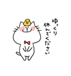ネコさんの敬語(個別スタンプ:35)