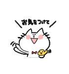 ネコさんの敬語(個別スタンプ:36)