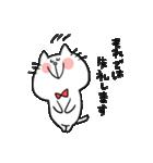 ネコさんの敬語(個別スタンプ:38)
