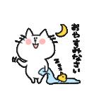 ネコさんの敬語(個別スタンプ:39)