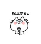 ネコさんの敬語(個別スタンプ:40)