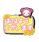 可愛く楽しいスタンプ【敬語 1】(個別スタンプ:01)