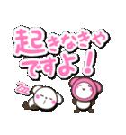 可愛く楽しいスタンプ【敬語 1】(個別スタンプ:02)