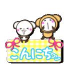 可愛く楽しいスタンプ【敬語 1】(個別スタンプ:03)