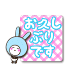 可愛く楽しいスタンプ【敬語 1】(個別スタンプ:04)