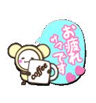 可愛く楽しいスタンプ【敬語 1】(個別スタンプ:05)