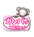 可愛く楽しいスタンプ【敬語 1】(個別スタンプ:06)