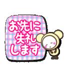 可愛く楽しいスタンプ【敬語 1】(個別スタンプ:07)