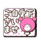 可愛く楽しいスタンプ【敬語 1】(個別スタンプ:08)