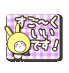可愛く楽しいスタンプ【敬語 1】(個別スタンプ:09)
