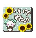 可愛く楽しいスタンプ【敬語 1】(個別スタンプ:10)
