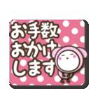 可愛く楽しいスタンプ【敬語 1】(個別スタンプ:15)