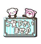 可愛く楽しいスタンプ【敬語 1】(個別スタンプ:22)