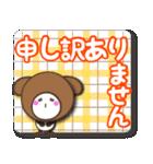 可愛く楽しいスタンプ【敬語 1】(個別スタンプ:33)