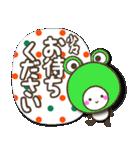 可愛く楽しいスタンプ【敬語 1】(個別スタンプ:34)