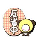 可愛く楽しいスタンプ【敬語 1】(個別スタンプ:35)