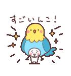 ゆる~いだじゃれスタンプ(個別スタンプ:2)