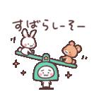 ゆる~いだじゃれスタンプ(個別スタンプ:4)
