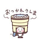 ゆる~いだじゃれスタンプ(個別スタンプ:5)
