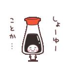 ゆる~いだじゃれスタンプ(個別スタンプ:6)