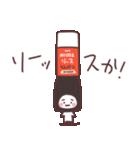 ゆる~いだじゃれスタンプ(個別スタンプ:7)