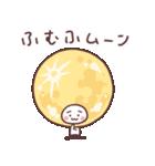 ゆる~いだじゃれスタンプ(個別スタンプ:8)
